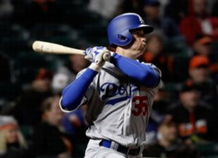 Bellinger: 'It was Awesome'