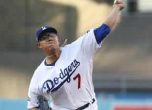 Urias, Dodgers Drop Game 4, 10-2