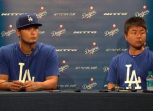 Yu Darvish Full Press Conference